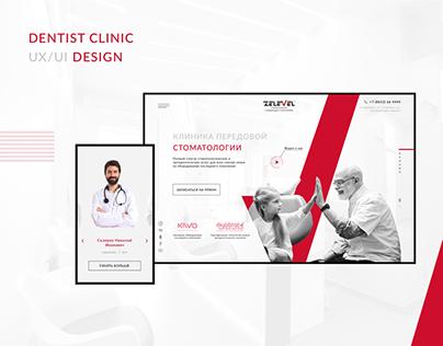 Dentist clinic website (UX/UI)