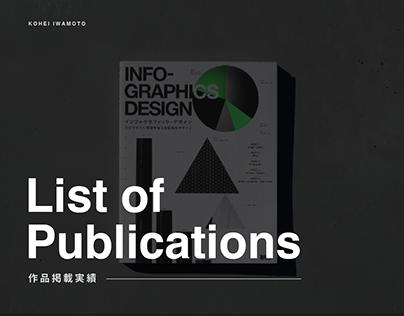 List of publications 作品掲載実績