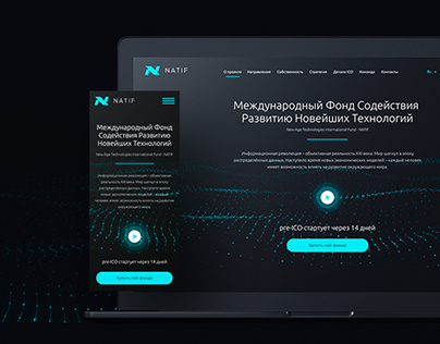 NATIF — Branding & WEB for ICO