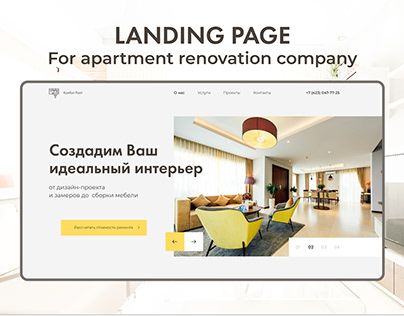 Landing page for apartment renovation company