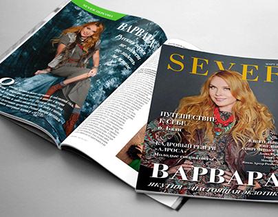 """Sever"" magazine"