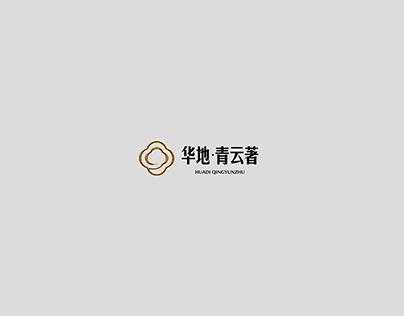 中式地产提案秀稿