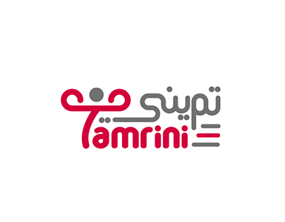 تمريني .. Tamrini gym logo