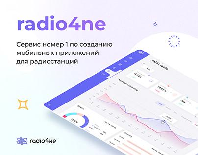 Radio4ne — личный кабинет и Landing page
