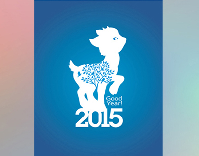 Simbol of 2015