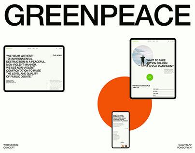 GREENPEACE CONCEPT