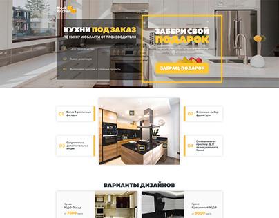 Landin page Blok Kitchen
