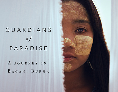 GUARDIANS of PARADISE, (film)