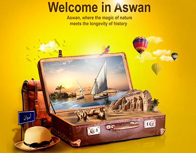 welcome to aswan