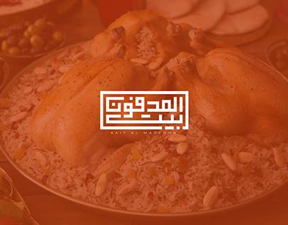 Bait Al Madfoon | Branding