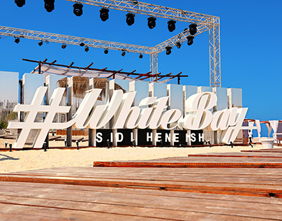 "White Bay Summer Concert ""Mahmoud El Esseily"""