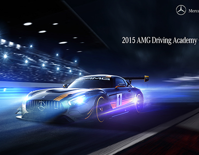 2015 AMG Driving Academy China