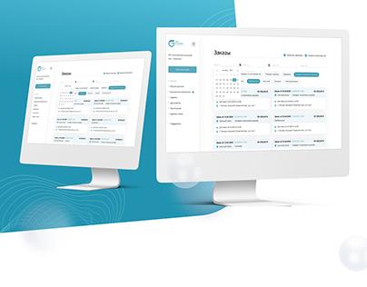 Dashboard UX/UI Design - B2B online-service