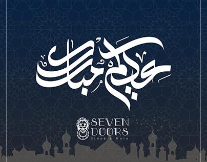 Eid Mubarak SevenDoors restaurant