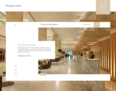 Mirage hotel – redesing web site