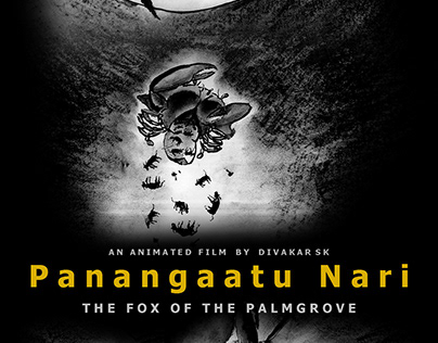 Poster - The Fox of the palmgrove