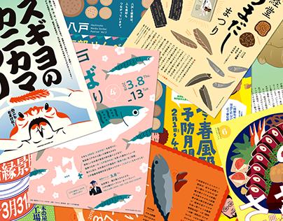 Illustrated flyers of Sabanoyu