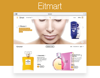 Eitmart. UI/UX & Identity for E-commerce store
