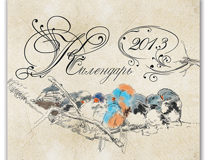 "Loose-leaf calendar ""Birds"" 2013 year"