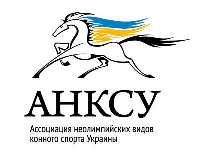 Логотип АНКСУ