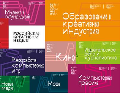 Russian Creativity Week