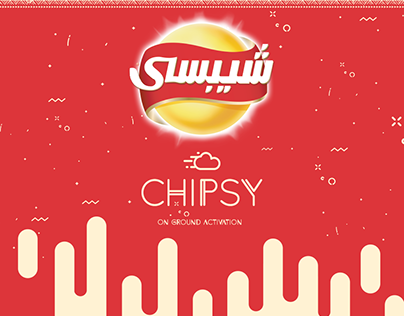 Chipsy Branding