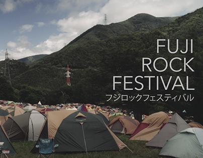 Fuji Rock (フジロックフェスティバル)