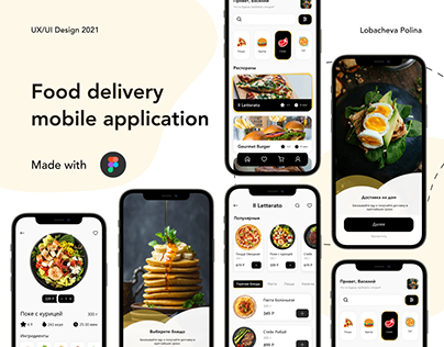 Food delivery mobile application