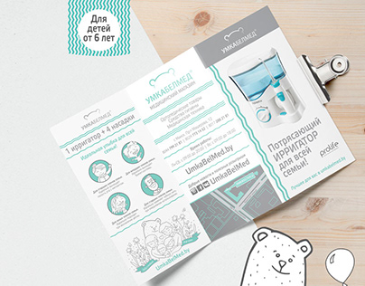 POS materials for a dental clinic