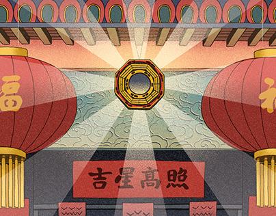 Everyday Chinatown