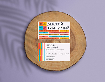 Business Card Design for Child Educational Center