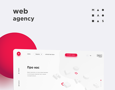 MAS group | UI/UX | Web agency