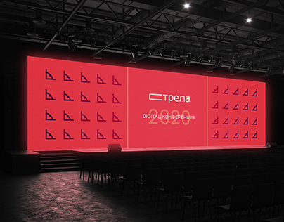 Conference branding concept