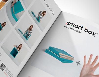 DESIGN OF BOOKLET_Smartbox