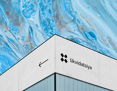 Identity for likvidatsiya gallery
