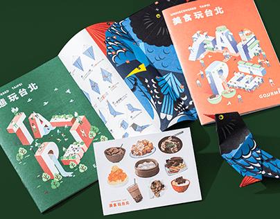 台北市觀傳局旅遊手冊: 生態玩台北&美食玩台北