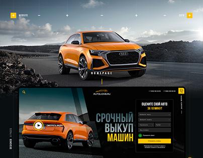 Autolions website | UX/UI Design