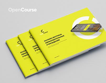 Open Course (презентация)