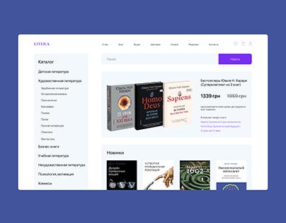LITERA main page concept