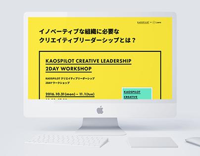 KAOSPILOT creative leadership workshop