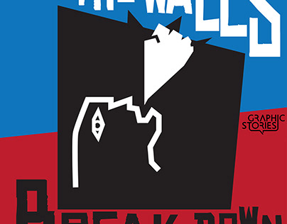 """5th Poster Contest: """"Break Down The Walls"""""""