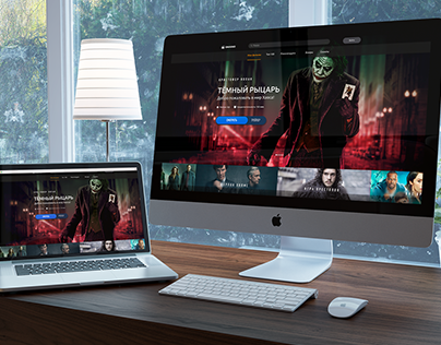 Online Cinema Site Mockup