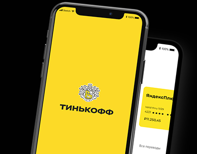 Tinkoff Bank - Redesign