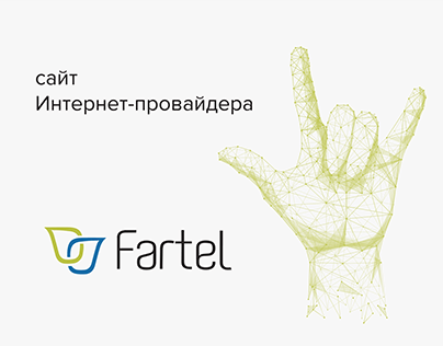 Website for Fartel