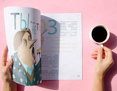 Illustrations for magazines. Portfolio.