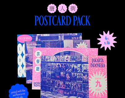 Chinatown Postcard Pack