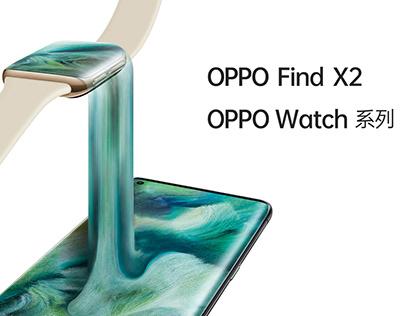 OPPO Find X2 OPPO Watch