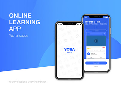 APP Tutorial Pages | YOTTA eLearning Platform