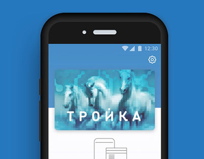 «Troika business» mobile Apps