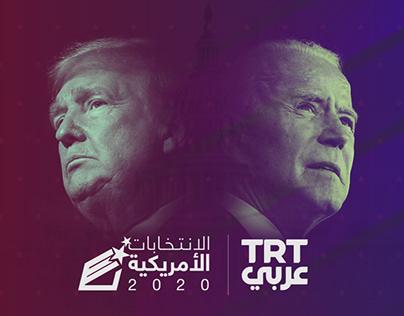 USA ELECTIONS | TRT ARABI